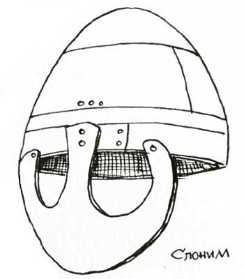 Рис.8 Шлем из Слонима